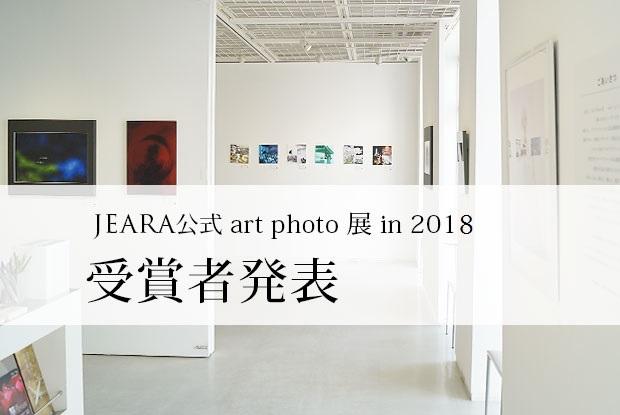 header-2018